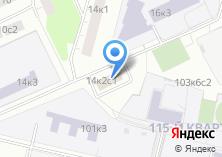 Компания «ОДС Инженерная служба района Кузьминки» на карте