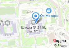 Компания «Арабеск» на карте