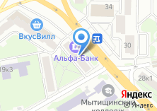 Компания «Альфа-Банк» на карте