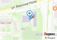 Компания «Средняя общеобразовательная школа №1968» на карте