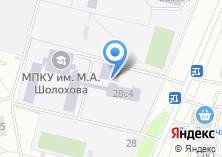 Компания «Кадетская школа-интернат №7» на карте