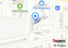 Компания «Дом Соусов» на карте