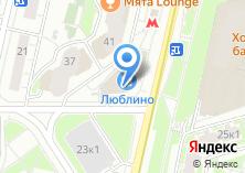 Компания «МКБ Москомприватбанк» на карте