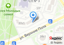 Компания «Ателье на ул. Верхние Поля» на карте