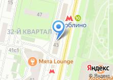 Компания «Полк полиции по сопровождению поездов УВД на Московском метрополитене» на карте