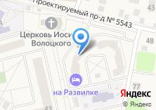 Компания «Personne» на карте