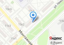 Компания «ОДС Инженерная служба района Метрогородок» на карте