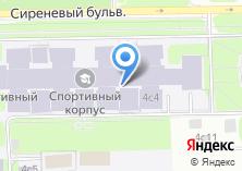 Компания «Российский государственный университет физической культуры» на карте