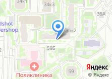 Компания «Магазин зоотоваров и бытовой химии» на карте
