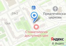 Компания «Апартаменты Спасатель» на карте