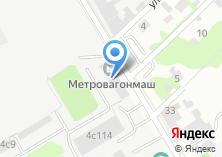 Компания «Метровагонмаш» на карте