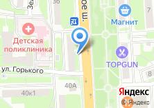 Компания «Домодедовская детская школа искусств» на карте