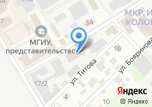 Компания «РегионГазСнаб» на карте