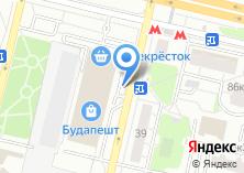 Компания «Кофейная Кантата» на карте