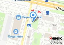Компания «Магазин продуктов на Волгоградском проспекте» на карте