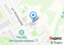Компания «ОлСтоун» на карте