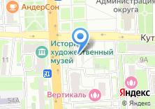 Компания «Домодедовская территориальная организация профсоюза работников агропромышленного комплекса» на карте