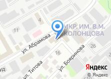 Компания «Фотосалон на Абрамова» на карте