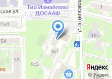 Компания «Обувная мастерская №362» на карте
