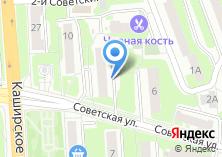 Компания «Домодедовский комплексный центр социального обслуживания населения» на карте