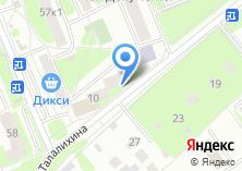 Компания «Мособлфармация» на карте
