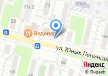 Компания «Мастерская по ремонту одежды на ул. Юных Ленинцев» на карте
