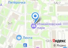 Компания «Торговый дом Геркулес-с» на карте
