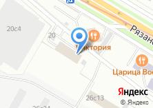 Компания «ЭДК» на карте