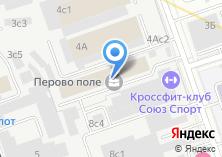 Компания «Ост инжиниринг» на карте