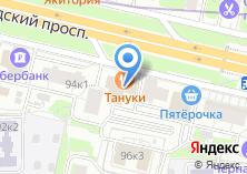 Компания «Служба быта» на карте