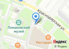 Компания «Шиномонтажная мастерская на Краснодарской» на карте