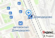 Компания «Домодедово» на карте