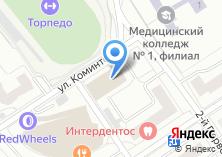 Компания «ДЮСШОР по плаванию Мытищинского района» на карте