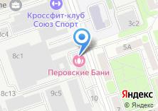 Компания «АтомСпецКрепеж» на карте