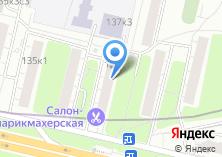 Компания «Диана-Фарм» на карте
