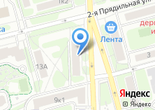 Компания «Почтовое отделение №105037» на карте