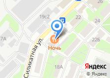 Компания «Мастерская по ремонту одежды и обуви на Силикатной» на карте