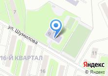Компания «Средняя общеобразовательная школа №327» на карте