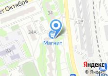 Компания «Почтовое отделение №142004» на карте