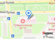 Компания «Противотуберкулезный диспансер №17» на карте