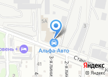 Компания «АЛЬФА-АВТО» на карте