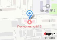 Компания «Мытищинская поликлиника №3» на карте