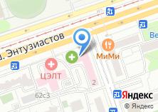 Компания «Сантэ» на карте