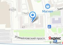 Компания «Президиум московской областной коллегии адвокатов» на карте