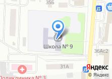 Компания «Средняя общеобразовательная школа №9» на карте