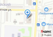 Компания «Почтовое отделение №141013» на карте
