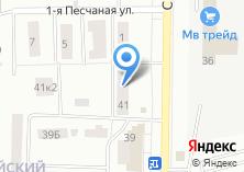 Компания «Потап» на карте