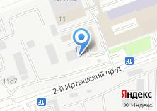 Компания «Искра АЕ торговая компания» на карте