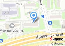 Компания «СэрРичардРу» на карте