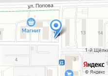 Компания «Бирмейстер» на карте